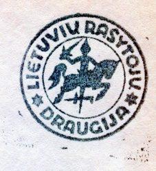rasytojai_emblema